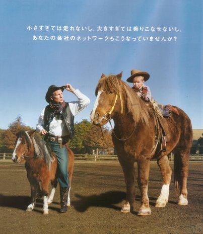 NTT Ride 'em Cowboy